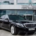 Автомобиль бизнес-класса Mercedes-Benz S-Class w222